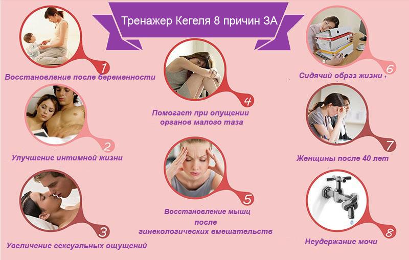 mishel-pfayffer-eroticheskaya